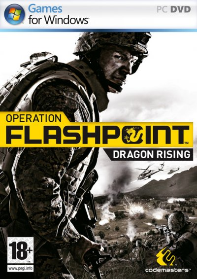 Распродажа Operation Flashpoint: Dragon Rising
