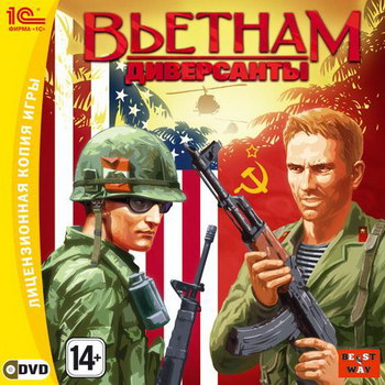 Men Of War: Vietnam - Диверсанты: Вьетнам