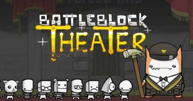 BattleBlock Theater появится Steam?